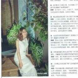 CN-Brides-news